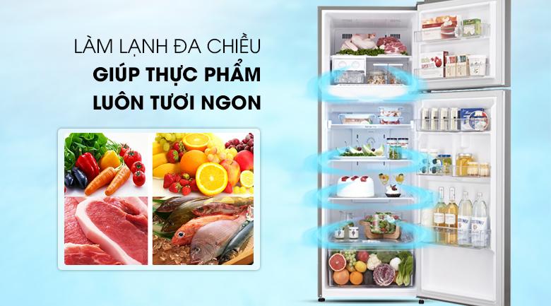 Công nghệ làm lạnh đa chiều - Tủ lạnh LG Inverter 315 lít GR-L333BS