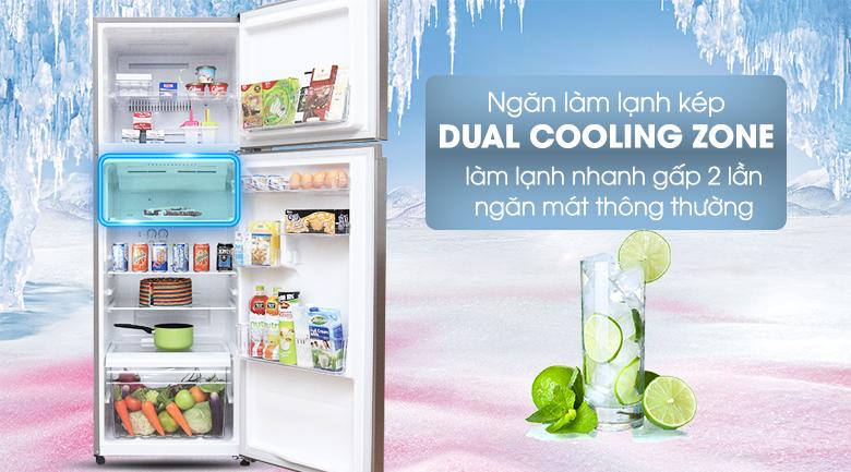 Ngăn làm lạnh nhanh - Dual Cooling Zone
