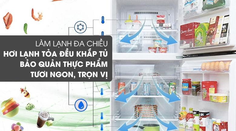 Tính năng làm lạnh đa chiều - Tủ lạnh Mitsubishi Electric Inverter 414 lít MR-V50EH-BRW