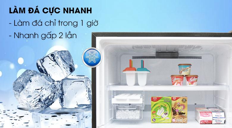 Làm đá nhanh - Tủ lạnh Sharp SJ-XP590PG-BK 585 lít