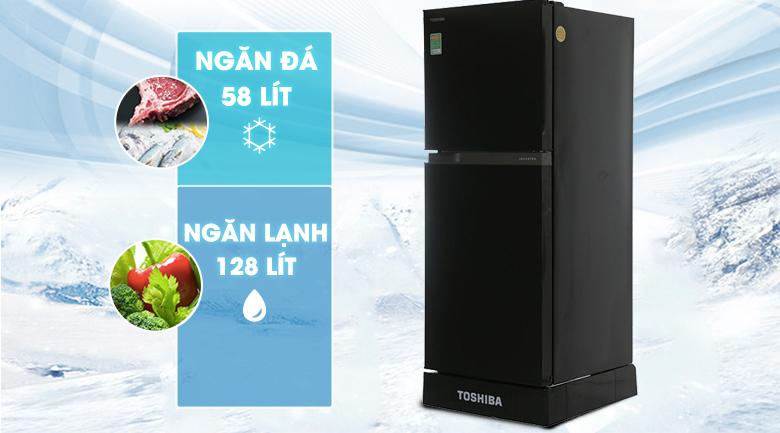 Dung tích 186 lít- Tủ lạnh Toshiba 186 lít GR-M25VMBZ(UKG)