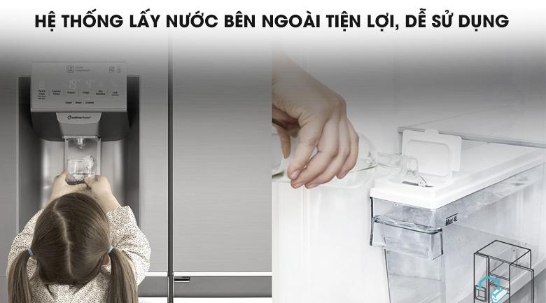 Trang bị ngăn lấy nước bên ngoài - Tủ lạnh LG Inverter 601 lít GR-D247JS