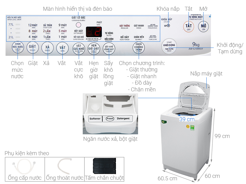 Thông số kỹ thuật Máy giặt Toshiba 9kg AW-G1000GV WG