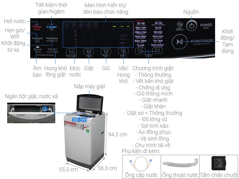 Thông số kỹ thuật Máy giặt LG Inverter 12 kg TH2112SSAV