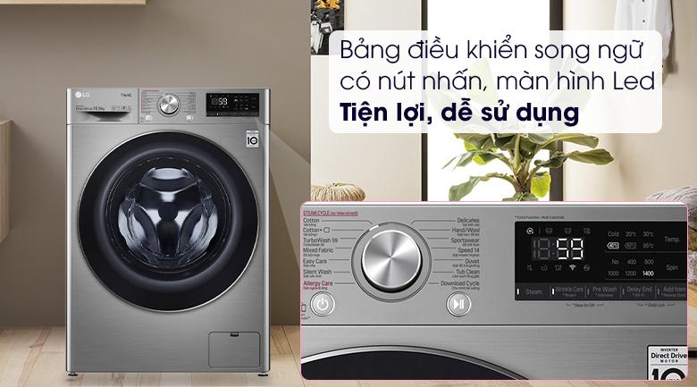 Máy giặt LG Inverter 10.5 kg FV1450S3V-Thiết kế sang trọng với nắp kính chịu lực, tinh tế cùng bảng điều khiển song ngữ có nút nhấn, màn hình Led hiển thị rõ nét