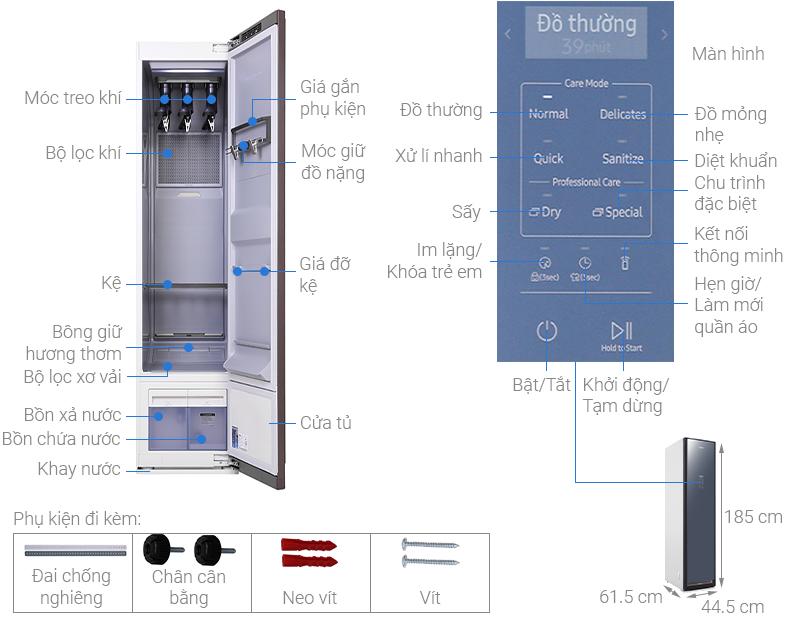 Thông số kỹ thuật Tủ chăm sóc áo quần thông minh Samsung DF60R8600CG/SV