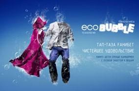 Công nghệ tạo bong bóng Eco Bubble