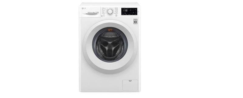 Máy giặt LG FC1475N5W