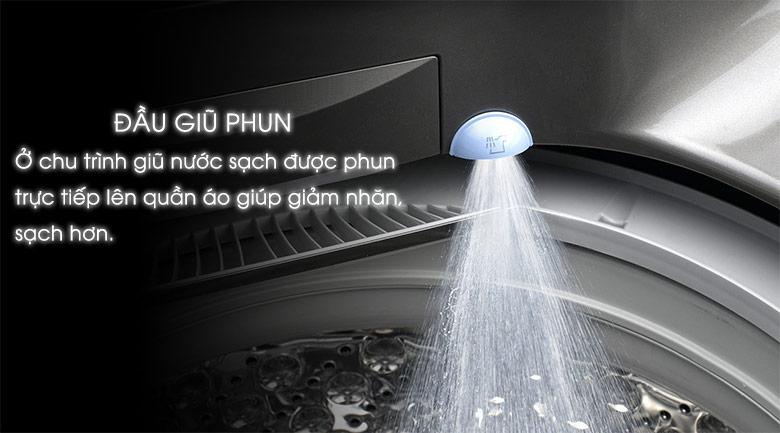 Đầu giũ phun - Máy giặt LG Inverter 10 kg T2310DSAM