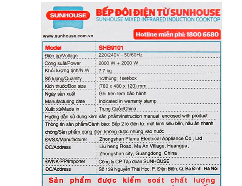 Công suất cao - Bếp từ đôi Sunhouse SHB9101