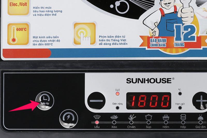 sunhouse-shd6149-4