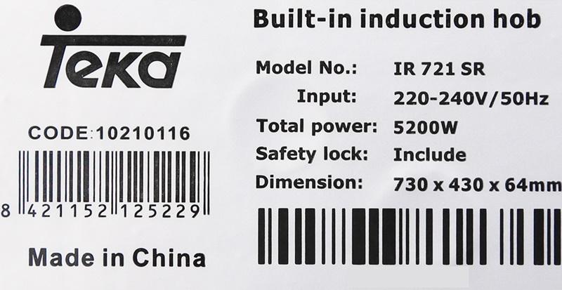 Công suất tối đa tới 5200 W - Bếp từ đôi TEKA IR 721 SR