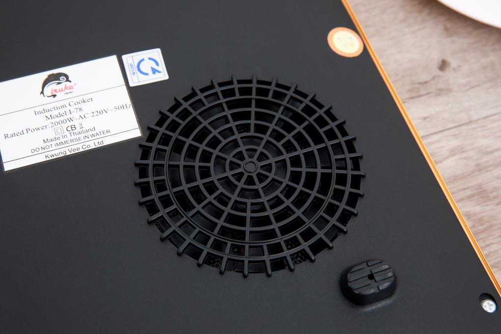 Quạt tản nhiệt kích cỡ lớn làm giảm nhiệt cho bếp nhanh - Bếp từ Iruka I78