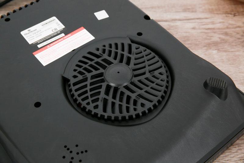 Quạt tản nhiệt kích cỡ lớn - Bếp từ BlueStone ICB-6619