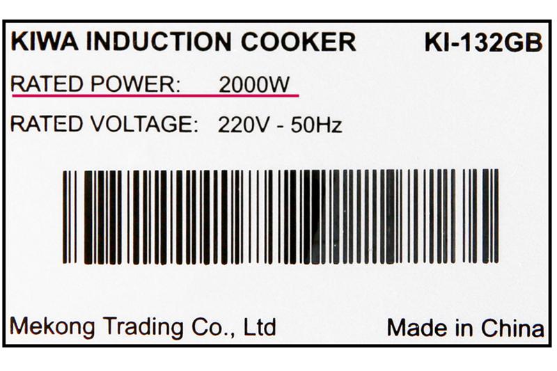 Nấu nhanh - Bếp từ Kiwa KI-132GB