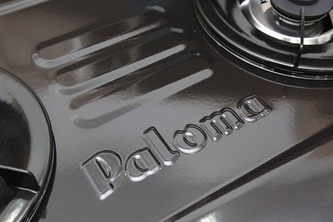 Bếp gas Paloma PA-V71EG