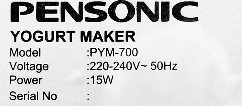 Hoạt động với công suất 15 W - Máy làm sữa chua Pensonic PYM-700