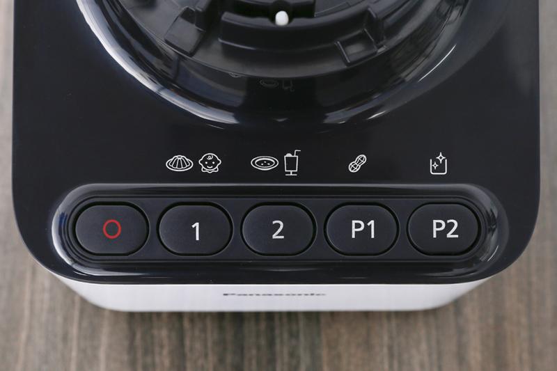 Máy xay sinh tố Panasonic MX-V310KRA-5