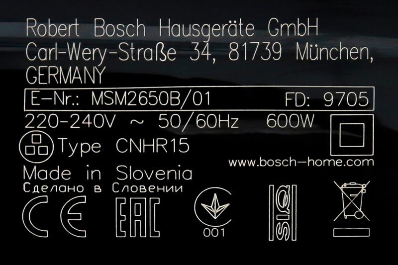Công suất lớn 600 W - Máy xay cầm tay Bosch HMH.MSM2650B 600W