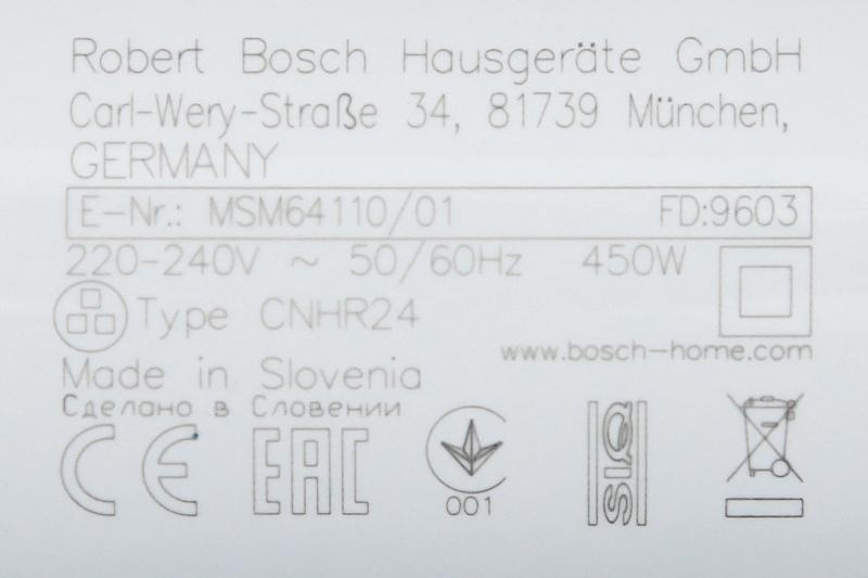 Xay trộn tốt - Máy xay cầm tay Bosch MSM64110 450W