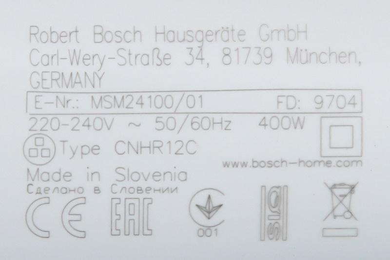 Công suất 400 W - Máy xay sinh tố cầm tay Bosch MSM24100 400W