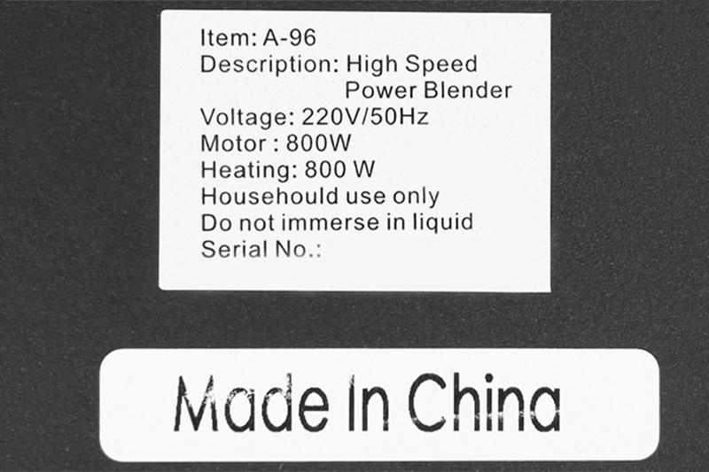 Công suất 800W, nấu nhanh - Máy làm sữa hạt Magic A-96