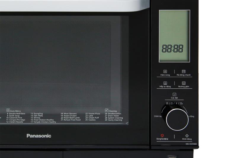 Hiện đại, dễ dùng - Lò vi sóng Panasonic NN-DS596BYUE