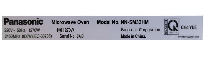Lò vi sóng Panasonic NN-SM33HMYUE