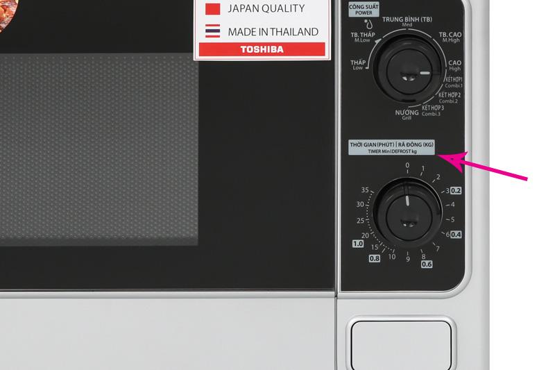Rã đông theo trọng lượng - Lò vi sóng Toshiba ER-SGM20(S1)VN 20 lít
