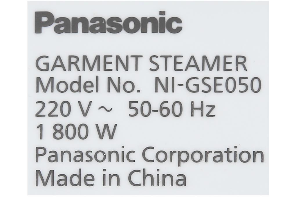 Công suất lớn 1800 W, phun ra hơi nước đạt 35 g/phút - Bàn là hơi nước Panasonic NI-GSE050ARA