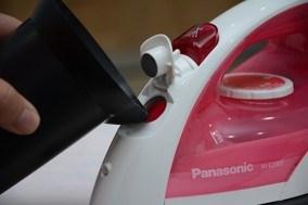 Ban-ui-hoi-nuoc-PanasonicNI-E200TRRA-07