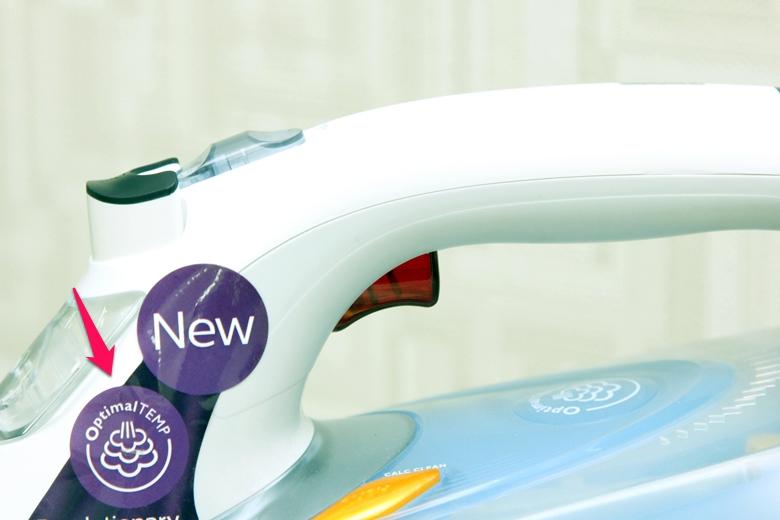 Bàn ủi hơi nước Philips GC4910 - Bàn ủi trang bị công nghệ OptimalTemp hiện đại