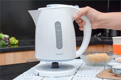 Bình siêu tốc Philips HD4646 1.5 lít