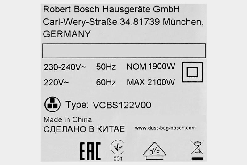 Máy hút bụi Bosch HMH.BSN2100RU có công suất mạnh mẽ