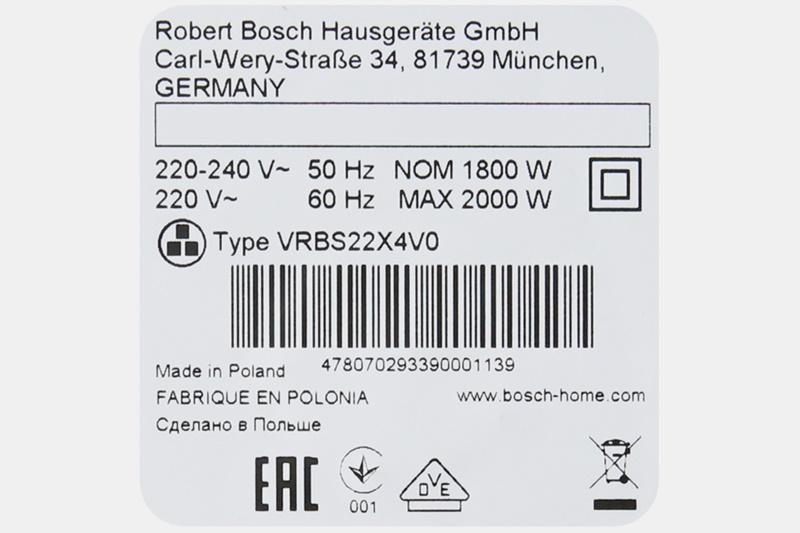 Công suất hút - Máy hút bụi Bosch HMH.BGS3U2000 2000W