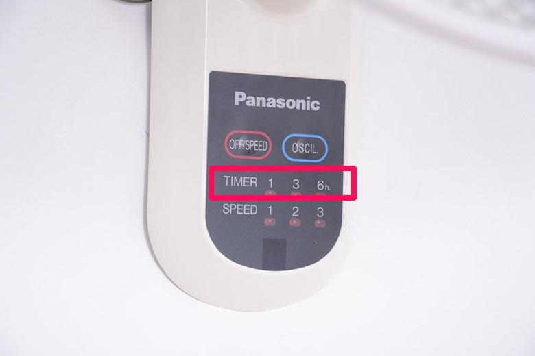 Panasonic F-409MG