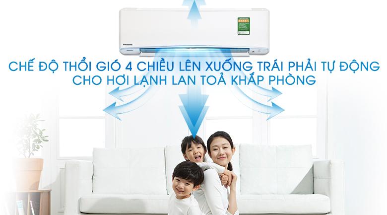 Chế độ gió 4 chiều - Máy lạnh Panasonic Inverter 1.5 HP CU/CS-XU12UKH-8