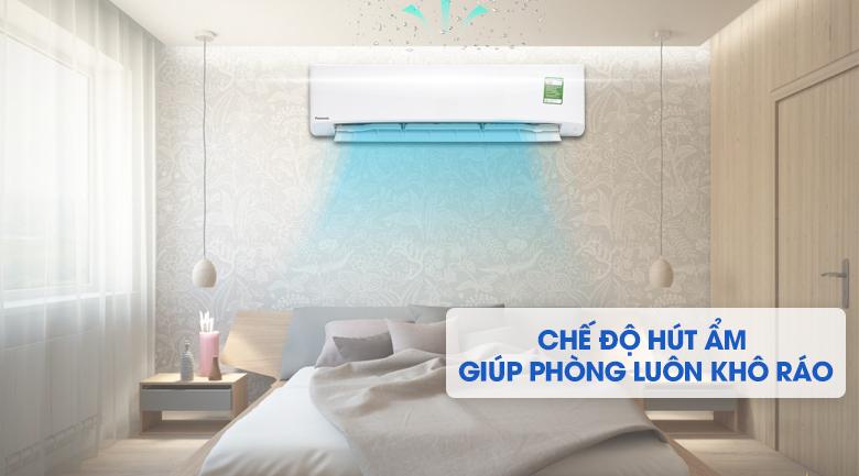 Chế độ hút ẩm - Máy lạnh Panasonic 2.5 HP CU/CS-N24UKH-8