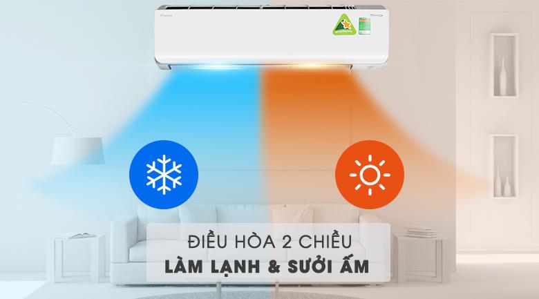 Điều hòa 2 chiều mang kiểu dáng thanh lịch, sang trọng - Máy lạnh 2 chiều Daikin Inverter 2.5 HP FTHF60RVMV