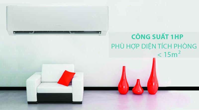 Máy lạnh Gree Inverter 1 HP GWC09PB-K3D0P4-Công suất 1 HP, phù hợp diện tích căn phòng dưới 15 mét vuông