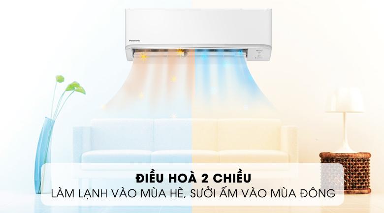 Máy lạnh 2 chiều Panasonic Inverter 9040 BTU CU/CS-YZ9WKH-8-Có khả năng sưởi ấm vì thuộc dòng máy điều hòa 2 chiều