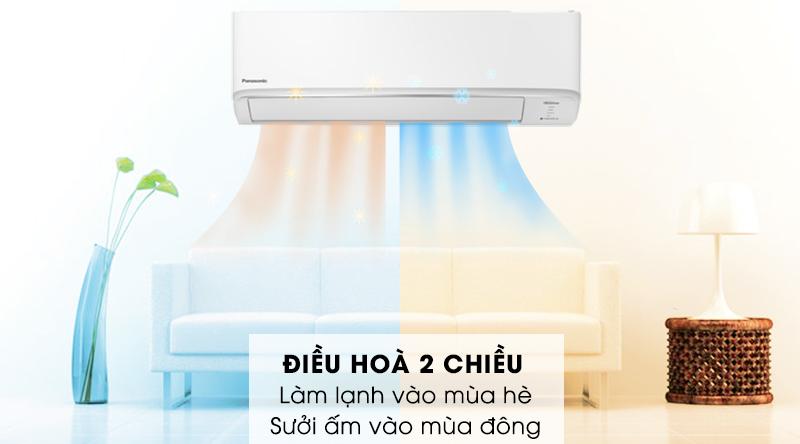 Máy lạnh 2 chiều Panasonic Inverter 1 HP CU/CS-YZ9WKH-8-Có khả năng sưởi ấm vì thuộc dòng máy điều hòa 2 chiều