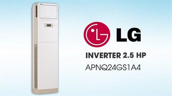 LG 25500 BTU