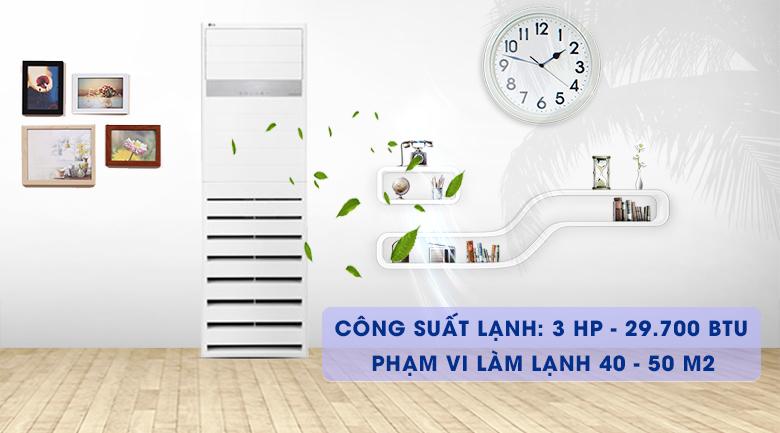 Công suất làm lạnh lớn - Máy lạnh Tủ đứng LG Inverter 3 HP APNQ30GR5A4