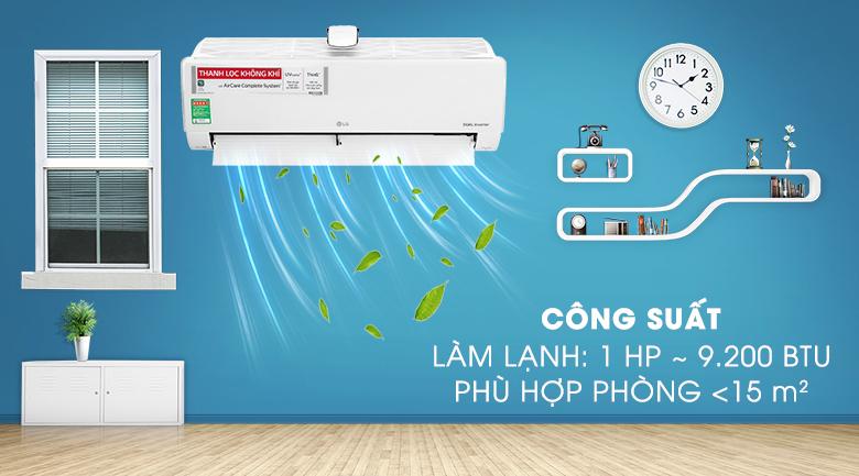 Máy lạnh LG Inverter 9200 BTU V10APFUV-Công suất 9200 BTU, phù hợp cho diện tích căn phòng dưới 15m2