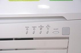 Công nghệ Inverter tiết kiệm điện