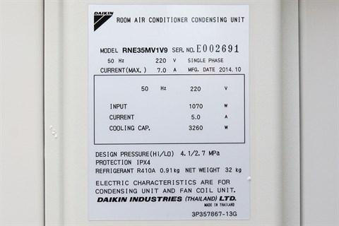 Máy lạnh Daikin 1.5 HP FTNE35MV1V9