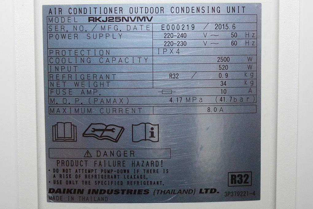 Máy lạnh Daikin Inverter 1 HP FTKJ25NVMVS   Điện máy XANH
