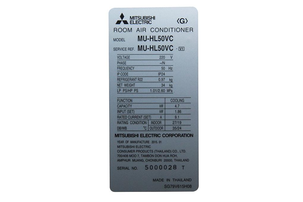 Máy lạnh Mitsubishi Electric 2 HP MS-HL50VC