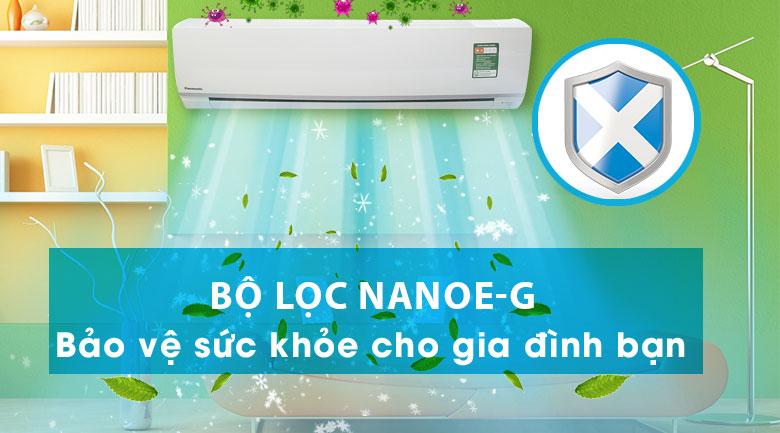 Công nghệ kháng khuẩn, khử mùi Nanoe  - G